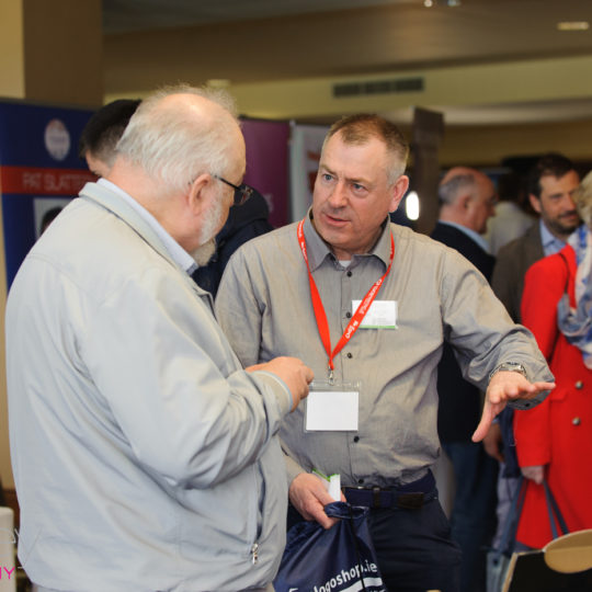 https://www.bizexpo.ie/wp-content/uploads/2018/04/DSC2808-540x540.jpg