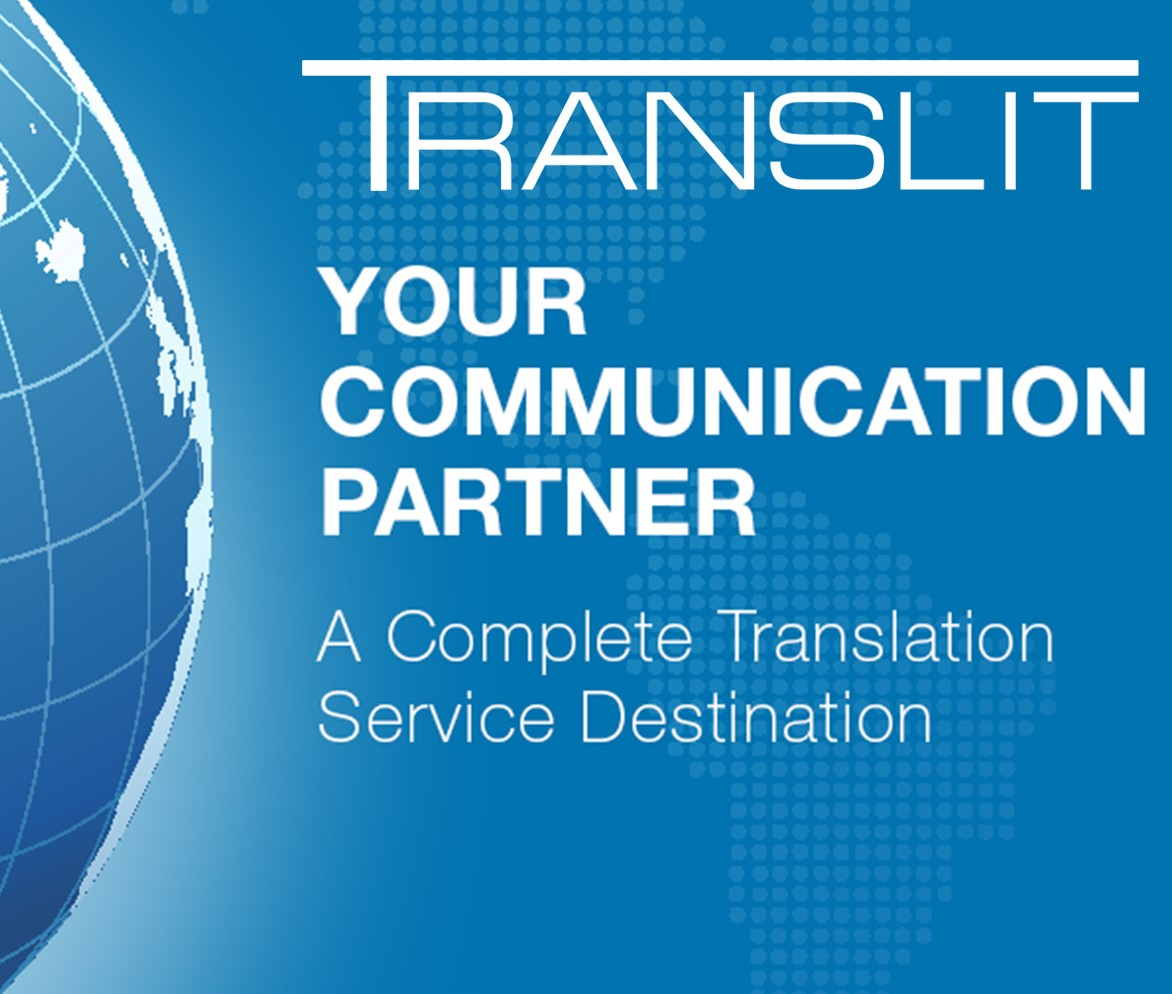 translit-language-partner1-1.jpg